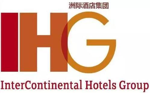 全球客房拥有量最大(高达650,000间)、跨国经营范围最广,分布将近100个国家,并且在中国接管酒店最多的洲际酒店集团IHG